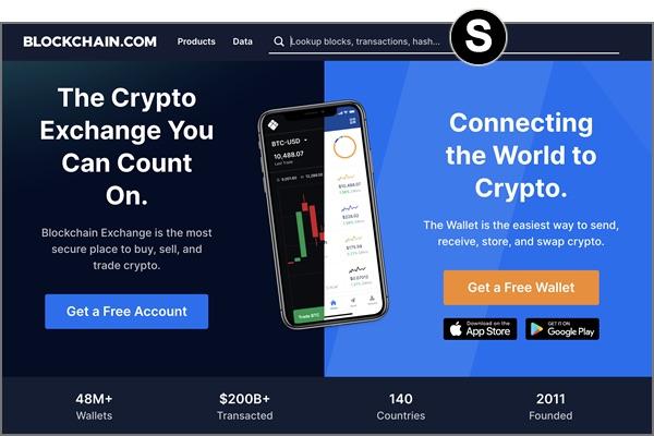 blockchain search address