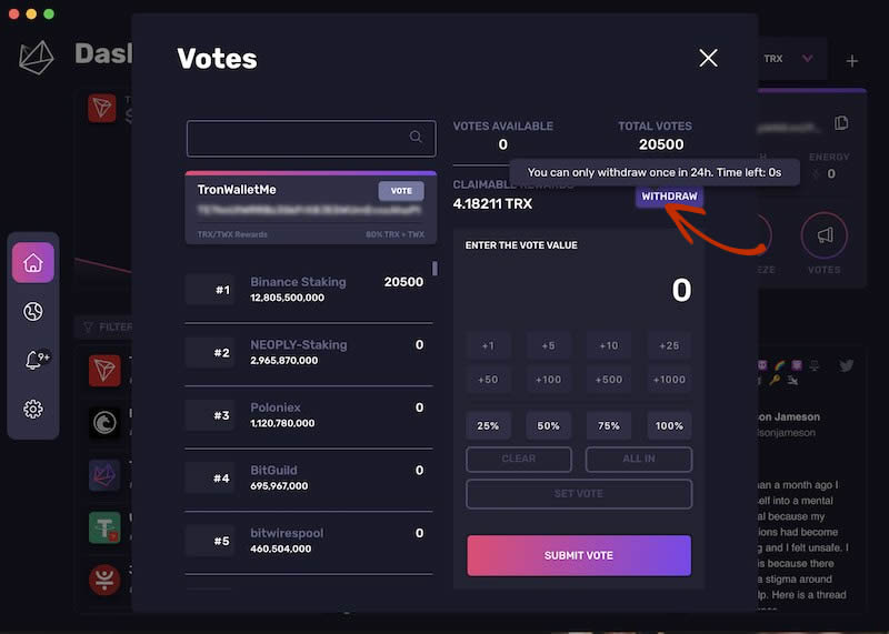 how to withdraw staking rewards